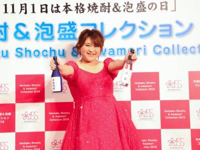 日本酒造組合様